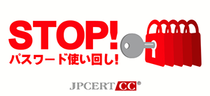 stop_540x249.png