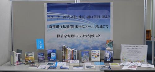 mokuroku_3.jpg